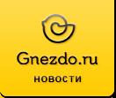 Gnezdo.ru